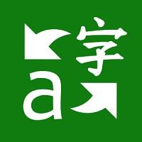Microsoft_Translator_App